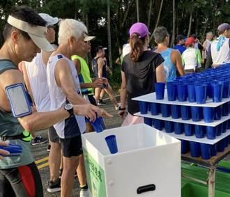 一杯run到底!太魯閣馬拉松首創環保杯供水 省下3座101高度紙杯