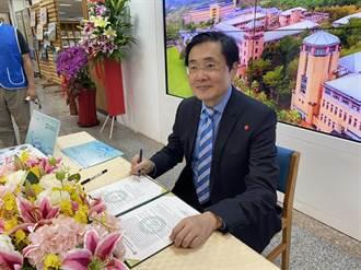 全台第一!東華大學簽署永續發展目標宣言 慶祝26歲生日