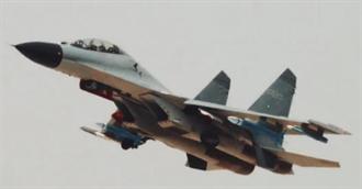 陸空射反輻射飛彈首曝光 將添殲-16D反雷達功力