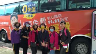 蝦皮慶雙11幫付車資 國光3路線湧人潮