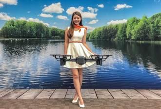 工研院無人機AI美學攝影技術 自動取景拍美照