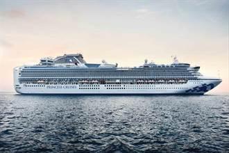 遊輪旅遊春燕來了 公主遊輪宣布2021藍寶石公主號回歸