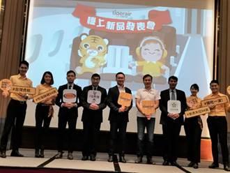 台灣虎航機上新品發表 推出虎大位、鹽酥雞機上餐