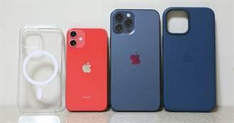 [開箱]iPhone 12 Pro Max/mini MagSafe透明與皮革保護殼