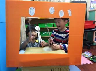 打破特教與普生的隔閡 新北各公立幼兒園有約3名特教名額