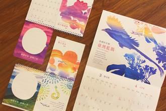 華航2021月曆亮相 歷年特色彩繪機成主角