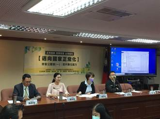 綠委:5G時代來臨 資安應提至憲法層級