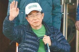 陳水扁:仍認為民主不能只有一種聲音