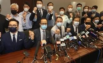 抗議北京取消4議員資格 香港民主派議員宣布總辭