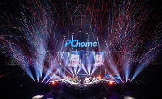 雙11戰報 PChome 24h購物業績翻6倍