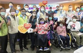 台灣施行身障權利公約6周年 台南市舉辦夕陽沙灘音樂會