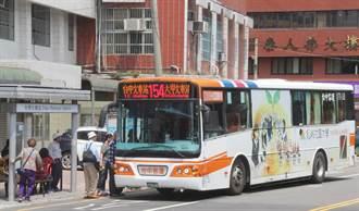 台中市免費公車限定市民使用  交通局:預估可節省6億元經費
