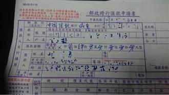 台東女投資險遭詐240萬 行員、警方攜手阻詐