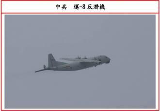 共軍運8反潛機擾台 國軍空中兵力應對