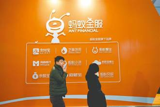 馬雲狂言害螞蟻IPO夢碎 達里歐卻喊支持北京嚴管市場