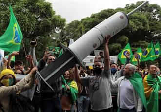 陸疫苗大逆轉!巴西測試死者被證實自戕 當局已恢復疫苗試驗