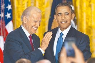 推文閃電開除國防部長 傳邀歐巴馬任駐英大使 川普報仇 拜登報恩