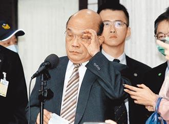 立院邀蘇揆17日報告 國民黨揚言杯葛