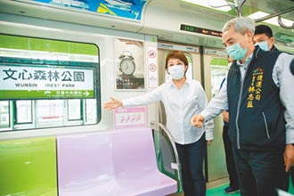 中捷11月16日試營運 持電子票免費搭