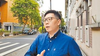 王浩宇烏龍爆料 二審判賠40萬