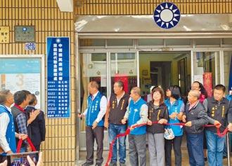 國民黨成立橫山民代聯合服務處
