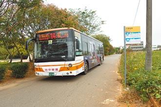搭公車遊史蹟 清水大楊油庫設站