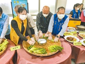 雲林大埤酸菜節 特色料理開放訂桌
