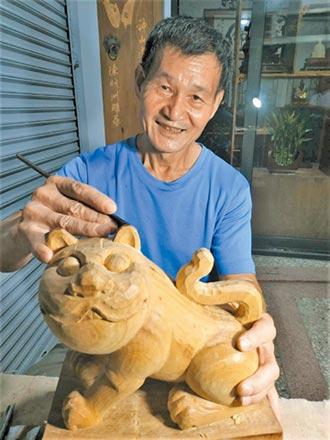國家級工藝師 陳明洲街角傳藝