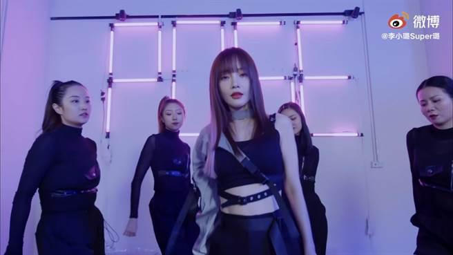 李小璐新曲很有女團風格。(圖/翻攝自微博)