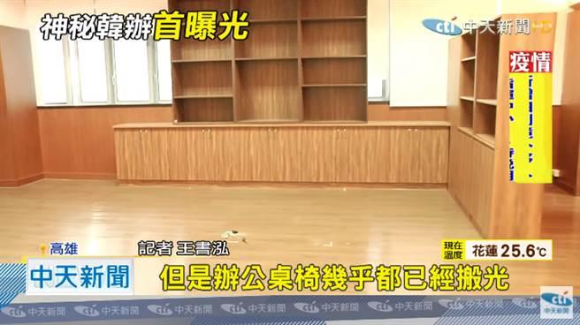 韓國瑜位於鳳山行政中心的辦公室曝光,命理師分析格局指出犯了4瑕疵。