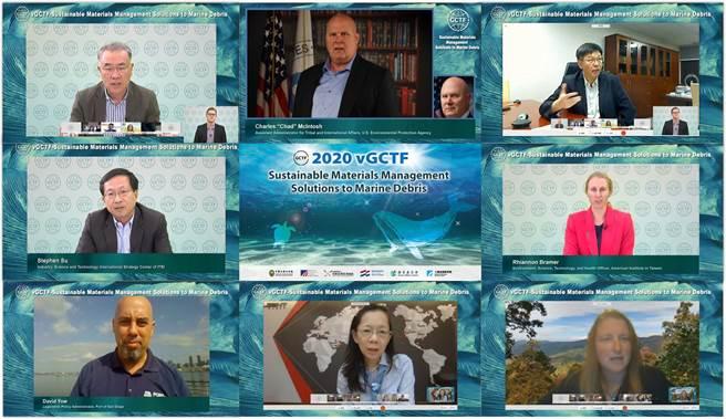 「全球合作暨訓練架構(GCTF)— 運用循環經濟模式處理海洋廢棄物線上研習營」,邀請國內外專家探討循環經濟及海洋永續發展議題。(工研院提供/羅浚濱新竹傳真)