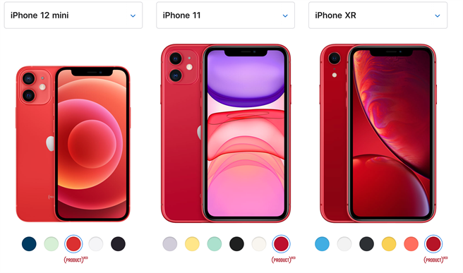 iPhone 12 mini、iPhone 11以及iPhone XR的紅色都略有不同。(摘自蘋果官網)