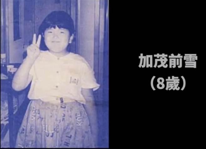 8歲的加茂前雪(圖片截自Youtube)