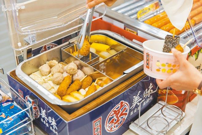 7-11今年將關東煮設備進行變革,打造「乾溼分離」的全新銷售模式。(7-11提供)