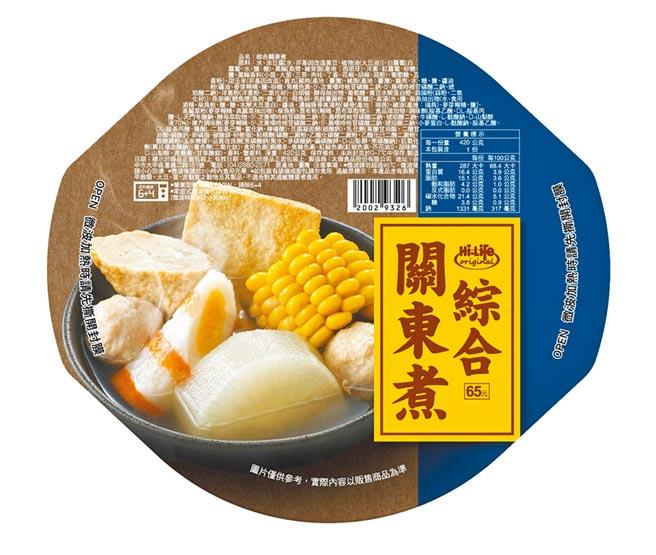 萊爾富推出自有品牌新品Hi-Life Original綜合關東煮,65元。(萊爾富提供)