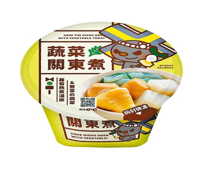 7-11碗裝微波即食蔬菜關東煮,55元。(7-11提供)