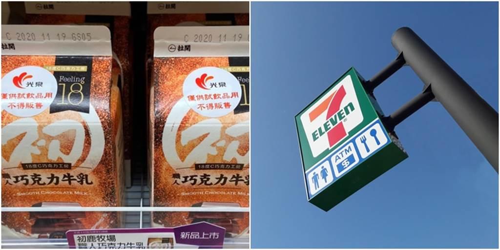 一名女子在超商見飲料貼上「貼紙」,而店員也曝露真相。(圖/合成圖,翻攝自Dcard、達志影像)