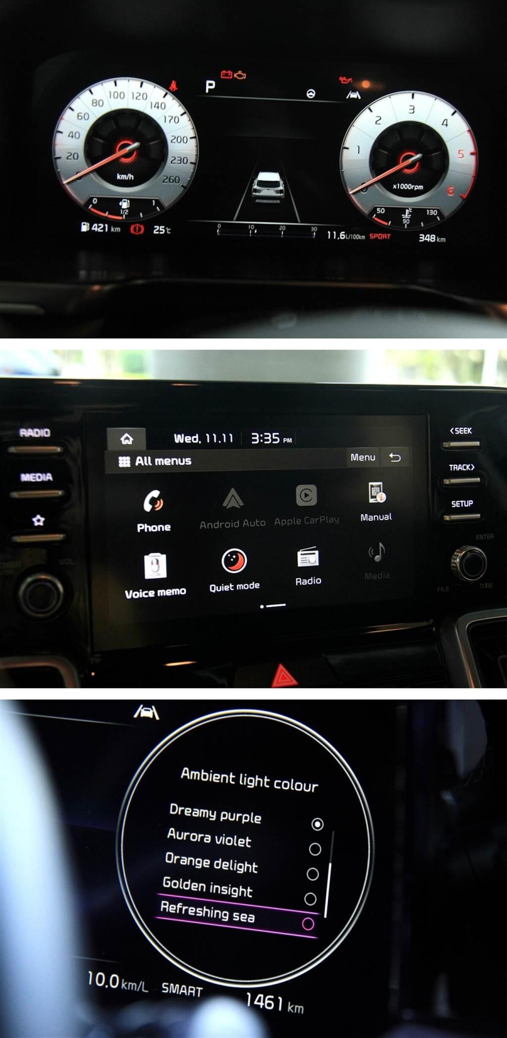 多數的車輛功能設定與切換(例如:頭燈照明、七色氛圍燈的顏色切換),都會直接在數位駕駛儀錶的右側大圓中顯示,不僅便是更為方便,也免除在行進間轉移注意力至中央螢幕或大燈開關,所可能造成的行車危險。