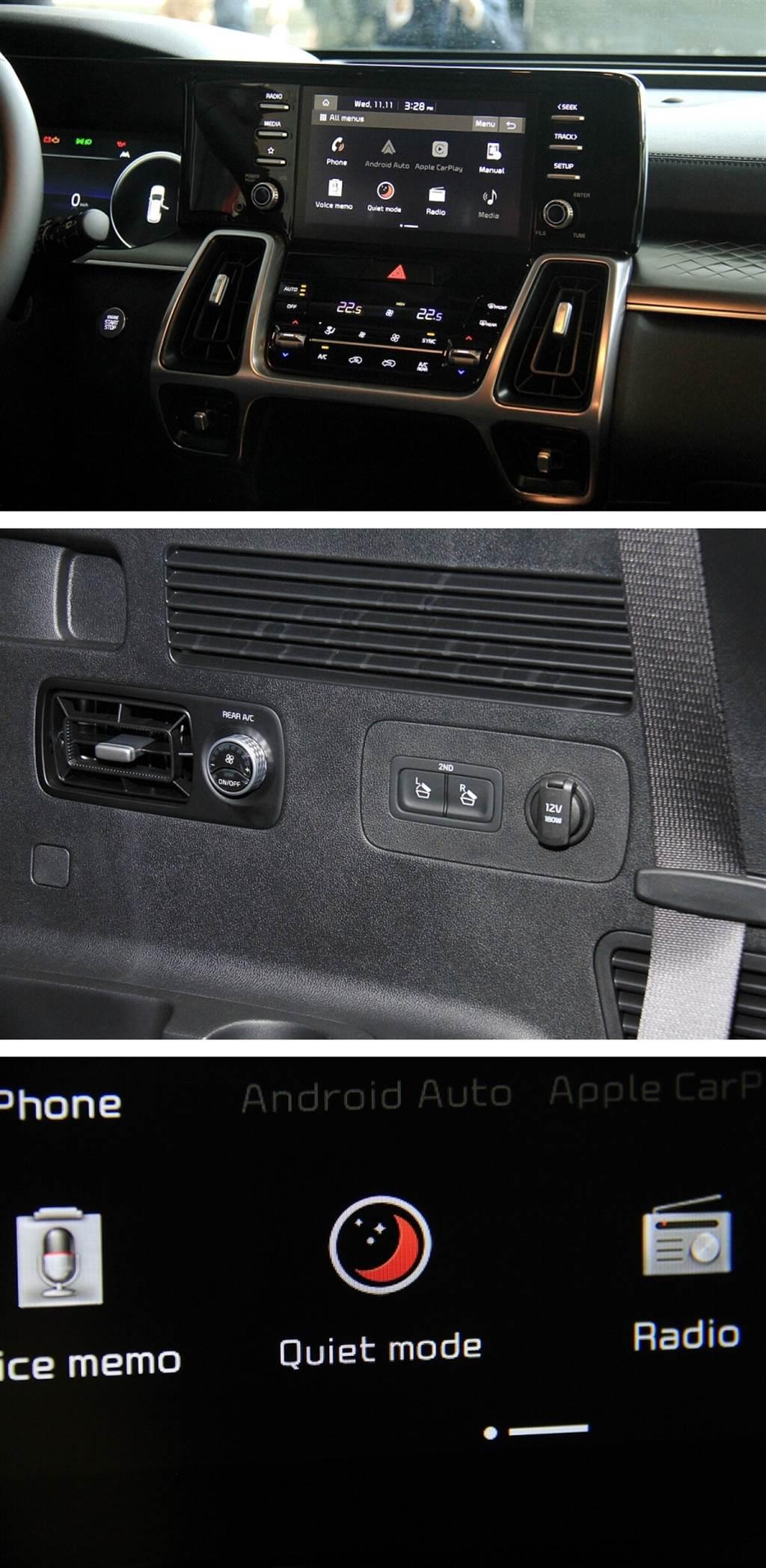中央螢幕主頁面有特別的靜音模式,開啟時可將音響音量自動轉小之外,還會關閉後座的揚聲器,僅留前座揚聲器維持聲音輸出。