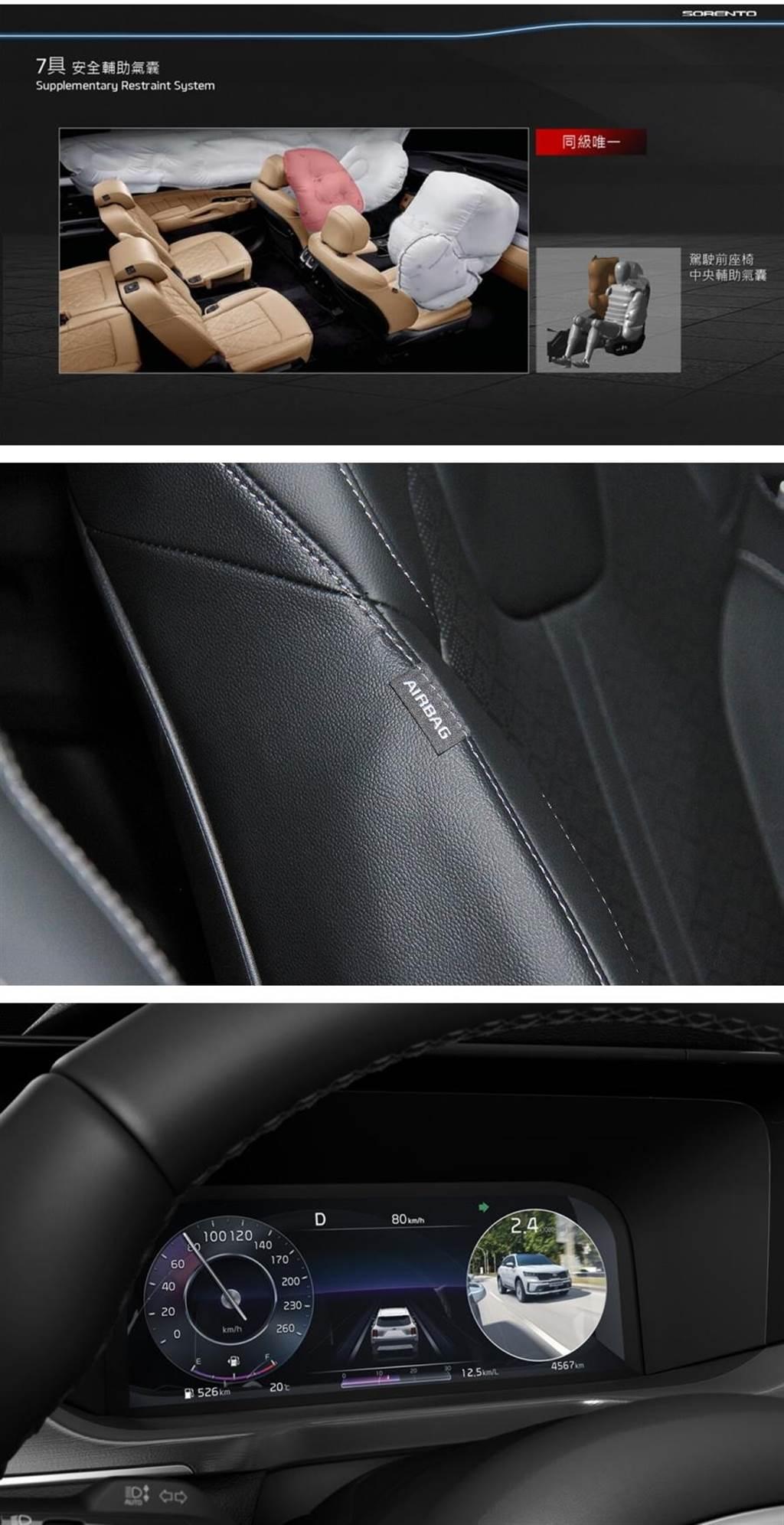 BVM盲區顯影輔助系統(旗艦版AWD車型均為標配)特別在駕駛視野範圍內顯示,並與轉向信號燈連結,可分別在數位駕駛儀錶的兩個大圓中,短暫地取代車速錶或轉速錶顯示,是一項終結馬路三寶的安全好配備。