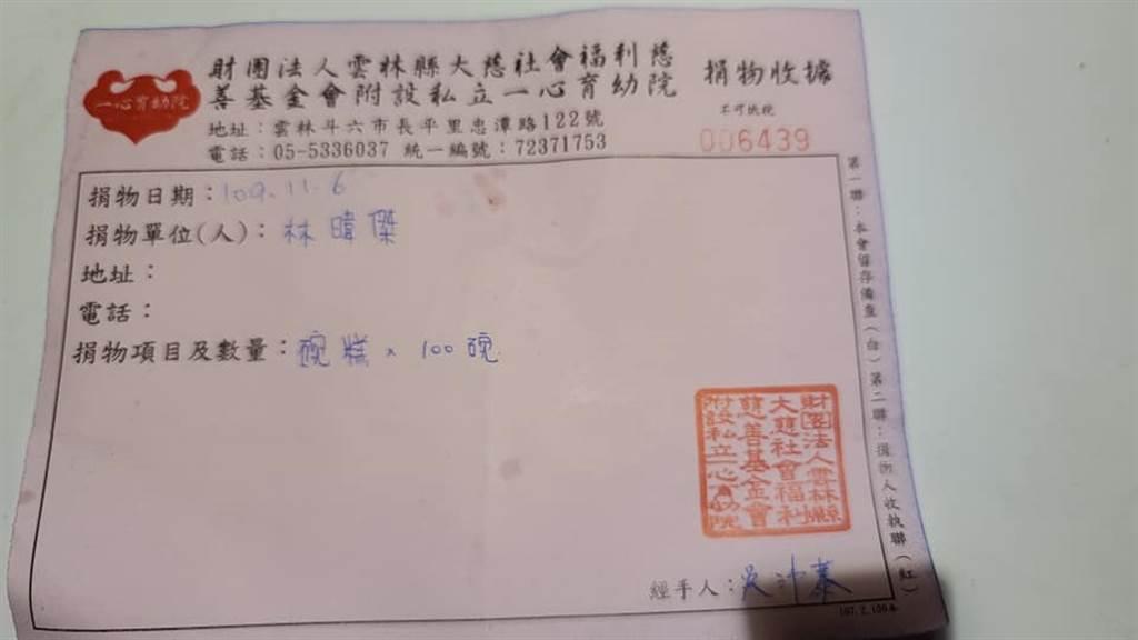 林爸表示在新聞曝光後,外界有不少熱心民眾向他買碗粿,並以善心方式幫助他,令他相當感動。(圖/翻攝自陳媽媽碗粿)