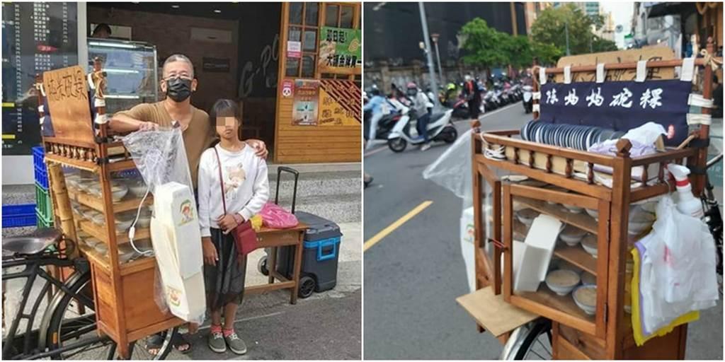 賣碗粿的林爸今急在臉書發文「請網友幫忙」,而網友看了之後紛紛大讚。(圖/翻攝自陳媽媽碗粿)