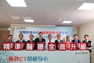台中童醫院高階影像中心新機啟用服務與國際同步 服務海線鄉親