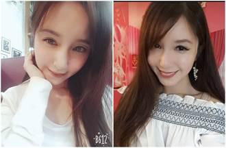 陳子璇曝「十年第一個單身日」爆離婚 蔡郁璇PO文:單身快樂