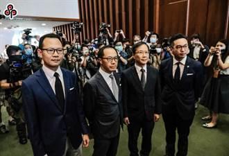 陸國務院港澳辦:嚴厲譴責香港立法會部分反對派議員辭職鬧劇