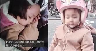 單親媽帶孩子跑外送!4歲女兒累到趴睡機車上 畫面曝光逼哭網
