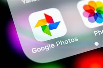Google相簿無限量儲存優惠2021年6月取消 每人限15GB