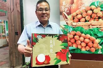 獨》大樹區農會總幹事張清榮 內定出任高市農業局長