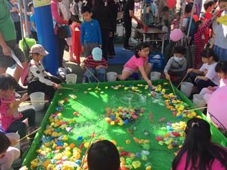 三峽親子童樂會15日登場 首推奶爸包尿布比賽