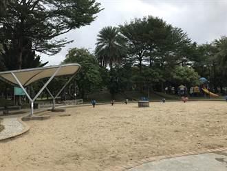 樹林省民公園兒童區老舊 擬重新打造成主題公園